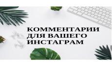 Напишу уникальную статью по вашей теме в кратчайшие сроки 15 - kwork.ru