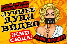 Сделаю три круглых логотипа 20 - kwork.ru