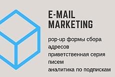 E-mail адреса пользователей социальных сетей 4 - kwork.ru