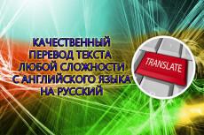 Напишу качественный текст для вашего сайта 15 - kwork.ru