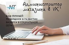 Напишу 2 уникальные статьи по 2000 без пробелов с ключами 12 - kwork.ru