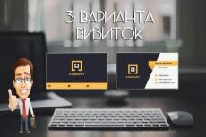 Делаю баннеры для YouTube/Twich 7 - kwork.ru