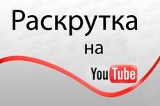 Печать текста 6 - kwork.ru