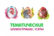 Верстка меню по шаблону. Подготовка к печати 20 - kwork.ru