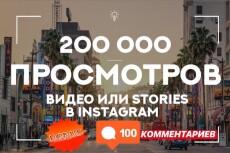 Напишу качественную статью, пресс-релиз или обзор 6 - kwork.ru