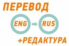 Перевод из аудио и видео в текст с редактурой 3 - kwork.ru