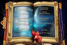 3D текст облупленного окрашенного дерева 18 - kwork.ru