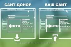 Размещу 25 комментариев на страницах вашего сайта 7 - kwork.ru