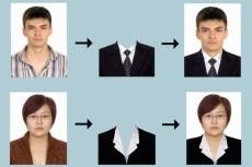 Фото на документы с заменой одежды 17 - kwork.ru