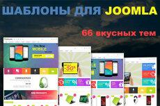 Установка и настройка модулей и тем на OpenCart 20 - kwork.ru