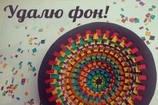 Уникализация текста 19 - kwork.ru