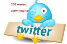 Вылечу Ваш WordPress сайт от вирусов 30 - kwork.ru