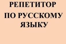 Напечатаю текст 5 - kwork.ru