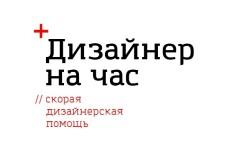 Разработаю дизайн буклета 12 - kwork.ru