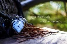 Обработка изображений и ретушь 5 - kwork.ru