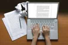 Напишу научную статью по информатике 6 - kwork.ru