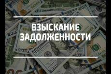 Составление доверенности 2 - kwork.ru