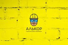 Разработка общей концепции 13 - kwork.ru