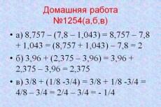 Напечатаю любой текст до 10 000 символов без пробелов 24 - kwork.ru