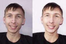 Удаление фона 8 - kwork.ru