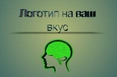 Оформлю группу в одноклассниках 4 - kwork.ru