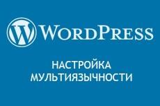 Найду проблемы в дизайне сайта 5 - kwork.ru