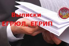 Заполнение декларации 3-НДФЛ 26 - kwork.ru