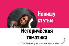 Ссылки медицина. Размещу крауд ссылки с форумов для медицинских сайтов 24 - kwork.ru