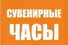 Заполню группу вконтакте товаром, фото+описание+цена 7 - kwork.ru