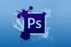"Курс ""Моушн-дизайн в Adobe After Effects"" 12 - kwork.ru"