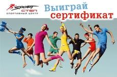 Оформлю вашу социальную сеть (полностью) 16 - kwork.ru