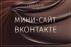Создам логотип по вашему рисунку, эскизу, или без него 24 - kwork.ru