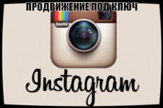Одностраничник на Платформе LP в 2 экрана 3 - kwork.ru