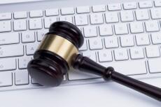Юридическая консультация 15 - kwork.ru