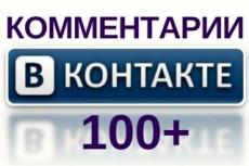 Обучающий курс по работе с СРА-сетями 5 - kwork.ru