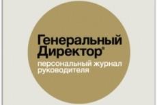 Вопрос-ответ налоги и бухучет 3 - kwork.ru