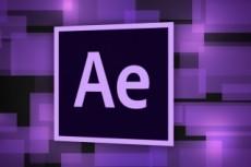 3600+ Видеошаблонов для Adobe After Effects с Videohive 27 - kwork.ru