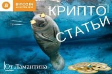 Создам XML карту сайта любого объема 27 - kwork.ru