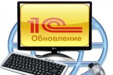 Обтравка, ретушь, цвето-коррекция 20 - kwork.ru
