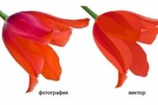 Отрисую логотип или другое растровое изображение в вектор 27 - kwork.ru