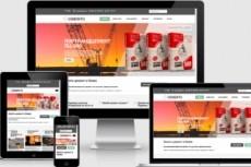 Установлю сайт на Joomla 10 - kwork.ru