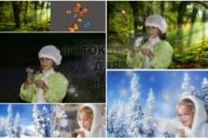 Ретушь портрета 37 - kwork.ru