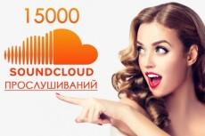 Уберу фон с картинок, обработаю фото для каталогов 13 - kwork.ru