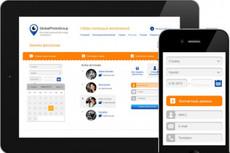 Адаптация сайта для мобильных устройств 4 - kwork.ru