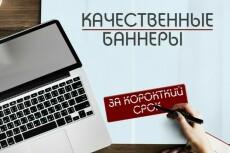 Шапка или логотип для вашего Youtube канала 14 - kwork.ru