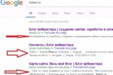 Скриншот всей страницы 32 - kwork.ru