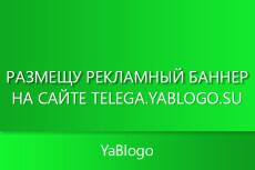 Сбор базы + реклама на форумах 33 - kwork.ru