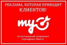 Добавлю 2000 вечных подписчиков на паблик в Facebook 50 - kwork.ru