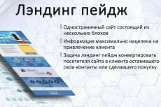 Нарисую дизайн сайта в photoshop 10 - kwork.ru