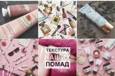 Дизайнерские публикации и обложки для Facebook 24 - kwork.ru